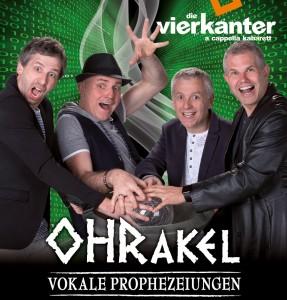 OHRakel